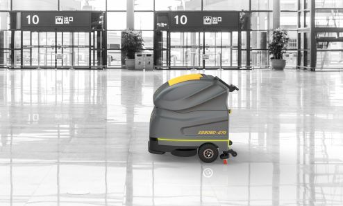 DDROBO G70 intelligent floor cleaning robot.jpg
